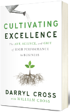Cultivating-excellence_3-d-small_copy-copy